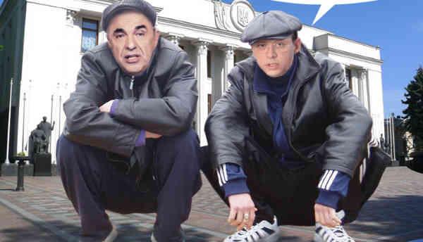 Кремлівський посіпака Рабінович подав до КС на Разумкова, бо йому не дають розмовляти