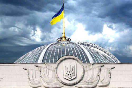 Рада прибрала із закону статтю про створення комісії з питань приватизації