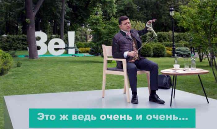 Аналіз пресконференції Зеленського показує, що президент України бреше - Ар'єв