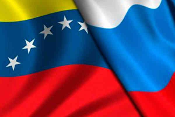 Россия и Латинская Америка: Венесуэла и Куба