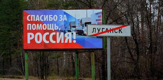 Новости из зоны: Донбасс — великий утилизатор