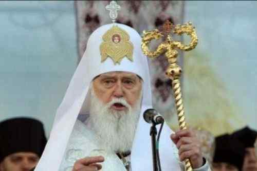 В УПЦ (КП) заявили, що Філарет не просив відкривати справу проти Порошенка через Томос
