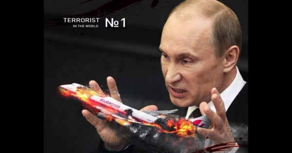 МН17: влада РФ може увійти до списку підозрюваних, - Єнін