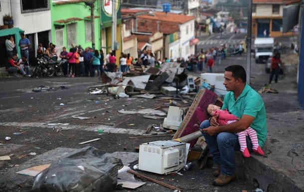 Венесуельщина грюкає у двері України