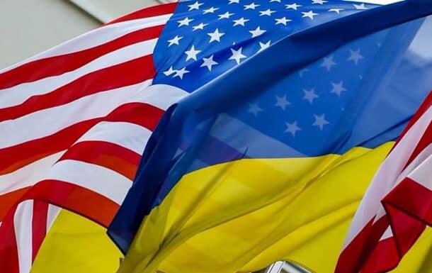 Українську владу застерегли від втягування в американську внутрішню політику: заява експослів США