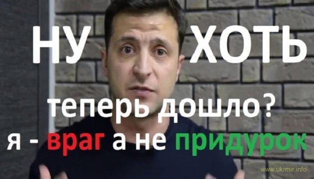 Нищення українського в Україні завжди супроводжувалося «Какая разніца?»