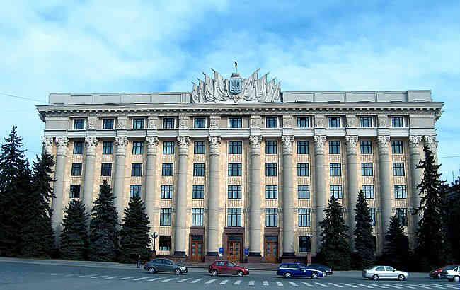 Екс-заступнику голови Харківської ОДА оголосили підозру