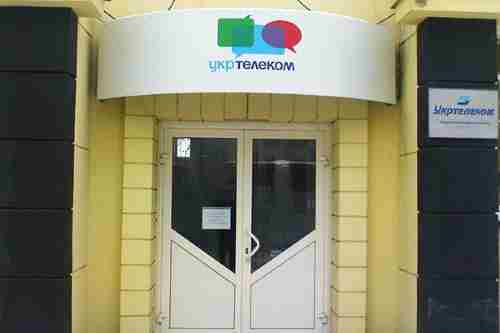 Виконавча служба почала стягнення з Укртелекому Ахметова 810 млн грн на користь Укрексімбанку