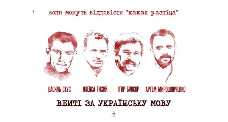 Чи знаєте ви, що російськомовних громадян України не існує?