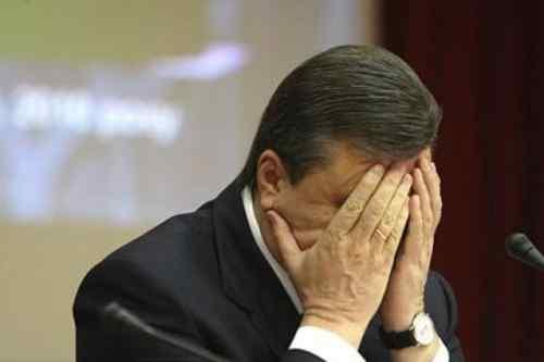 Кошти оточення Януковича перерахували у держбюджет