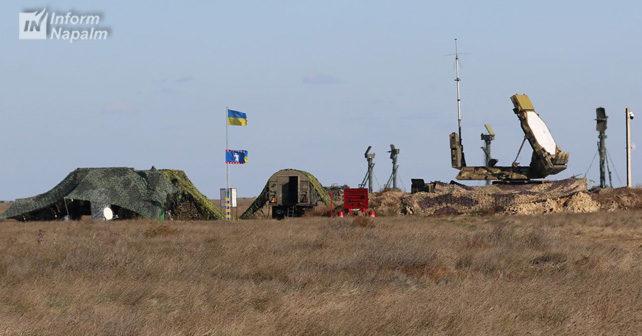 Відключення ППО України: проти співробітників ДБР і СБУ відкрили справу за статтею про диверсію